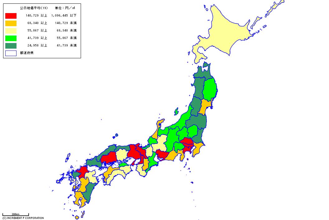 [図2]都道府県別公示地価平均