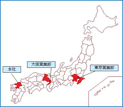 [図1]緊急事態宣言地域